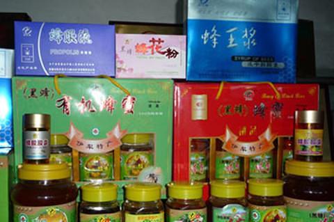 伊犁蜂产品