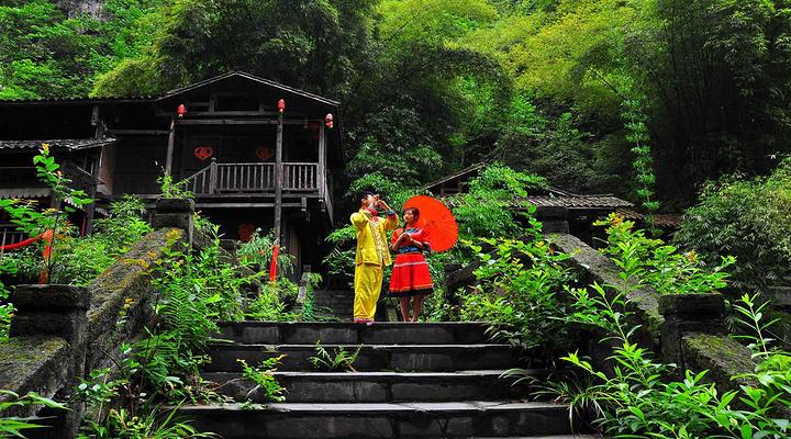 三峡人家旅游图片