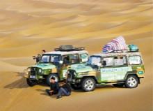国际巴丹吉林沙漠文化旅游节