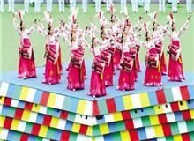 朝鲜族自治州成立纪念日