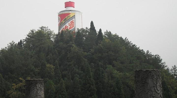 茅台镇旅游图片
