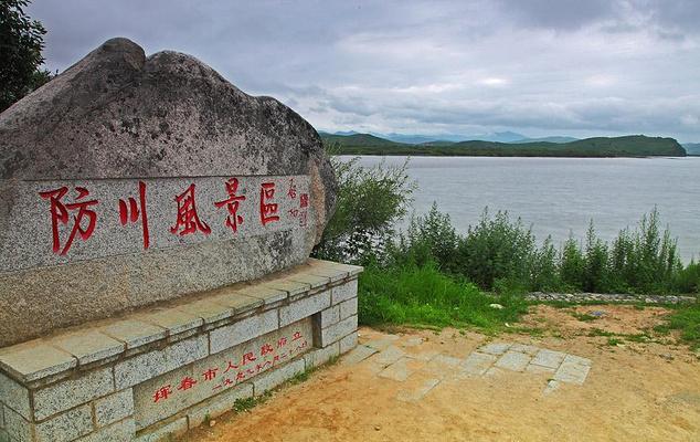 防川旅游图片