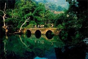 小七孔古桥