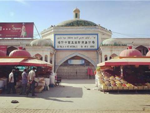 中西亚国际大巴扎旅游景点图片