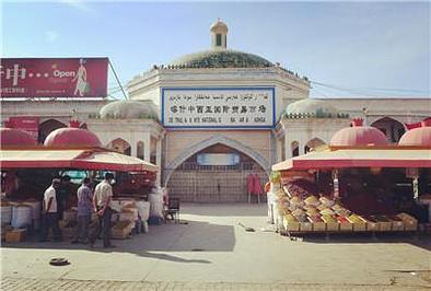 中西亚国际大巴扎