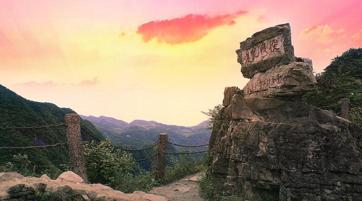 娄山关旅游图片
