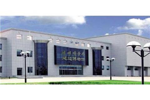 延边博物馆旅游景点图片