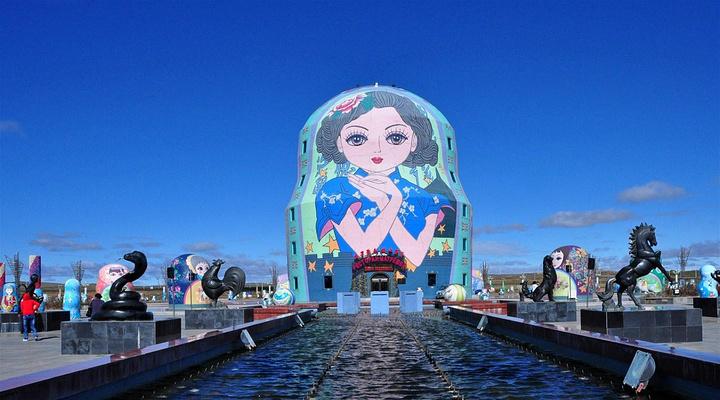 满洲里套娃广场旅游图片