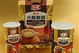 兴隆华隆咖啡厂
