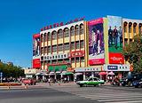 吐鲁番百货大楼
