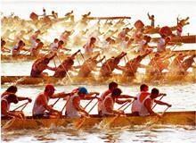 国际龙舟节