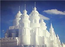 中国长春冰雪旅游节