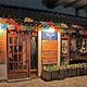 阿布氇孜藏餐厅(九寨沟店)