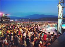 贡寮国际海洋音乐季
