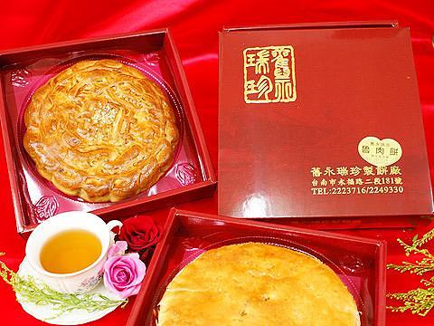 旧永瑞珍囍饼旅游景点图片