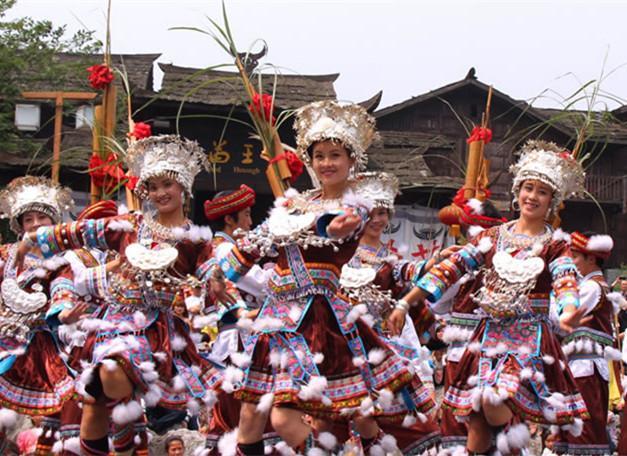 兴文苗族花山节