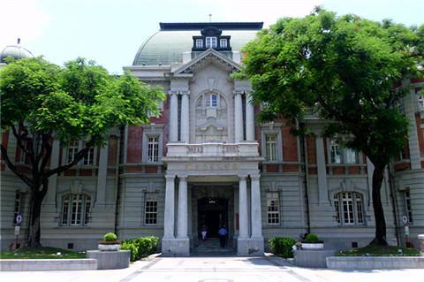 国立台湾文学馆