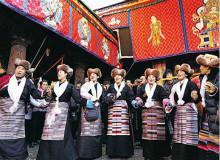 藏族仙女节