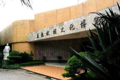 五粮液酒史博物馆