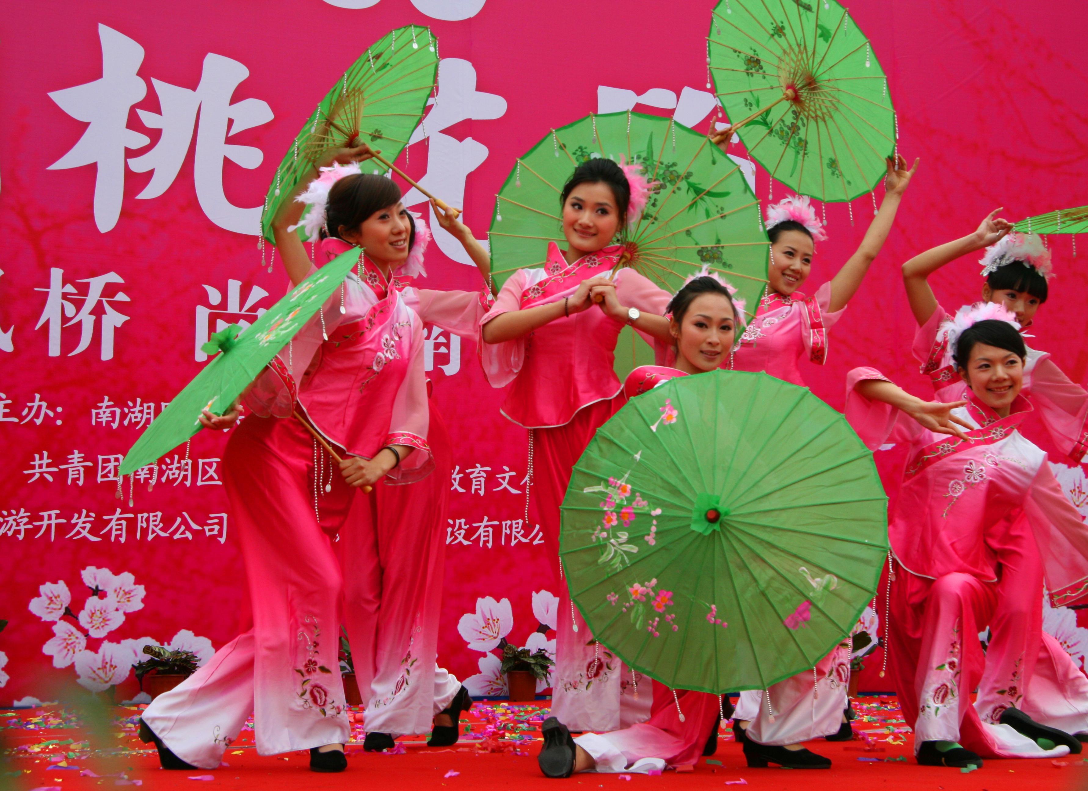 南湖桃花节