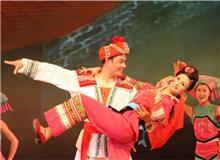 徐霞客旅游节