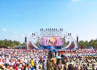 海南国际旅游岛欢乐节