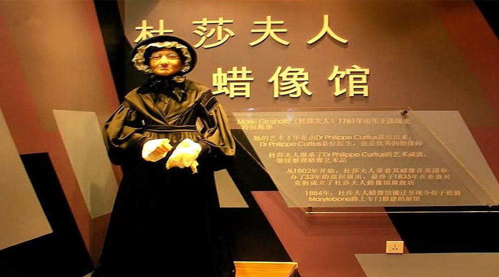 上海、苏州、杭州9日游