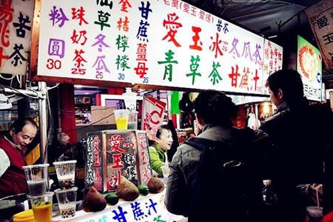 城隍庙口小吃街