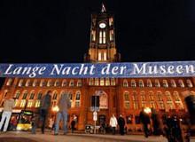 博物馆长夜