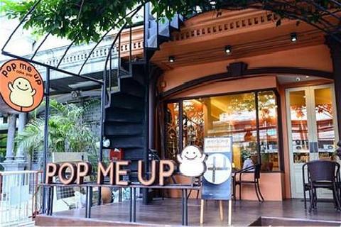 POP ME UP 创意甜品店