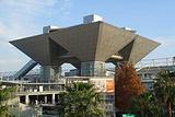 东京国际展示场