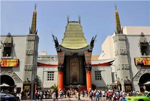 格劳曼中国大剧院