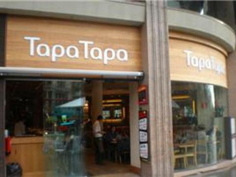 Tapa Tapa旅游景点图片