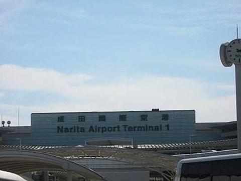 成田国际机场旅游景点图片