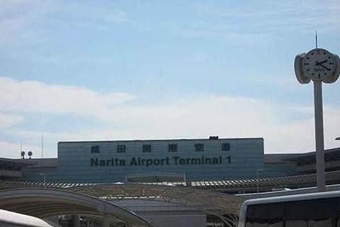 成田国际机场的图片