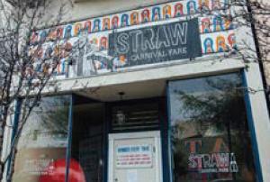 Straw 餐厅