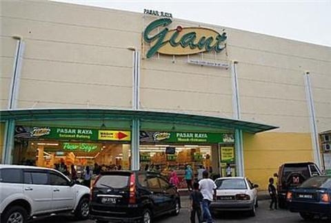 Giant Supemarket