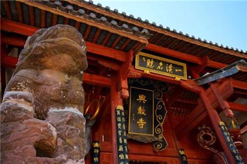 沙溪兴教寺