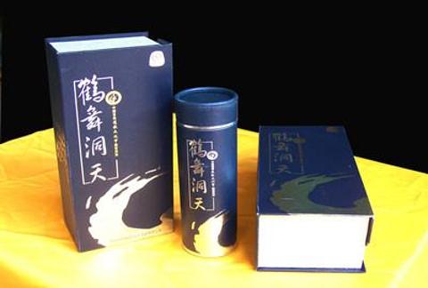 青城山贡茶