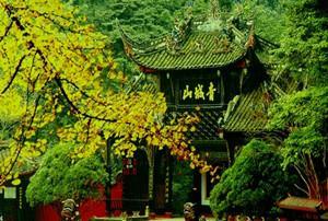 青城山前山