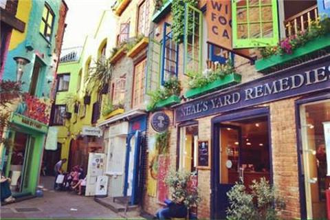 Neal's Yard商店