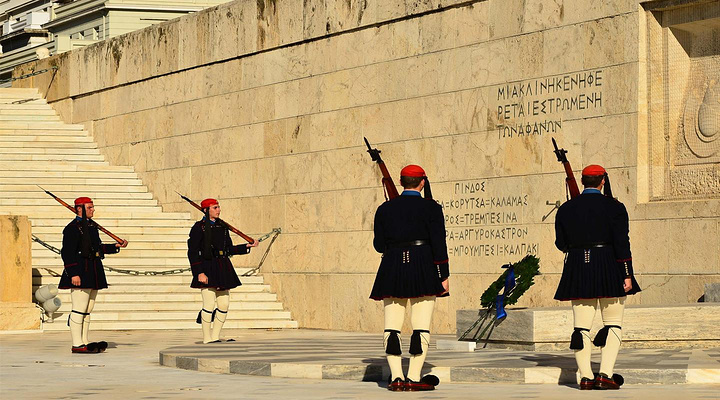 宪法广场旅游图片