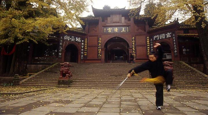 青城山前山旅游图片