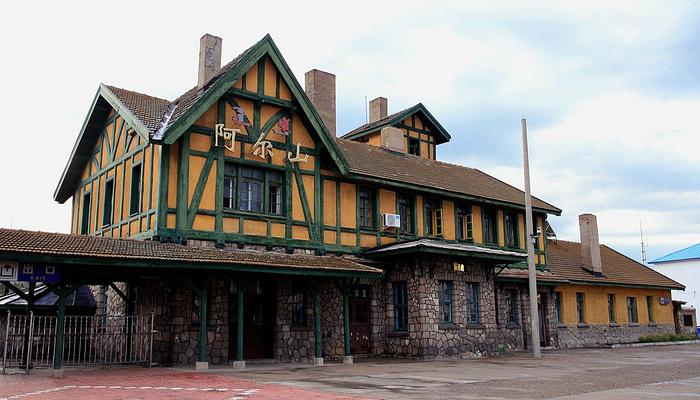 阿尔山火车站旅游图片