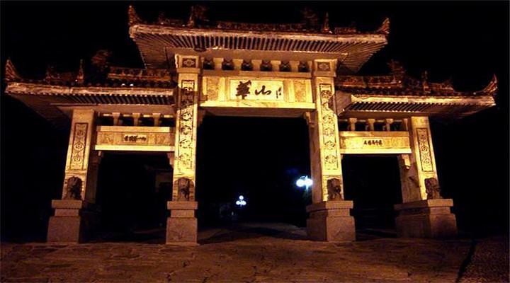 华山夜景旅游图片