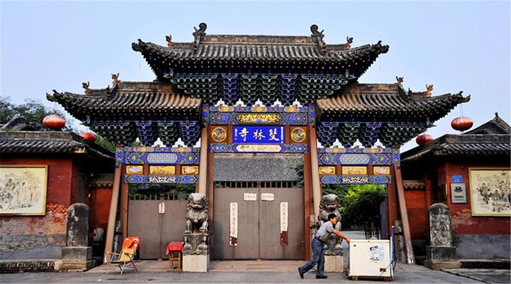 双林寺旅游图片