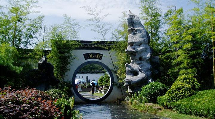 鲍家花园旅游图片