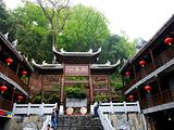 南华山国家森林公园
