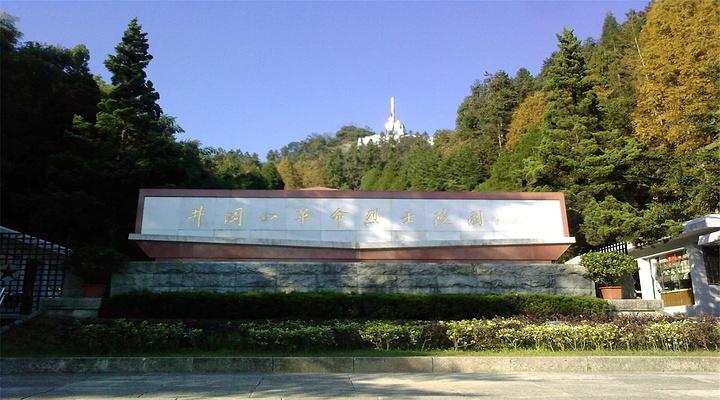 革命烈士陵园旅游图片