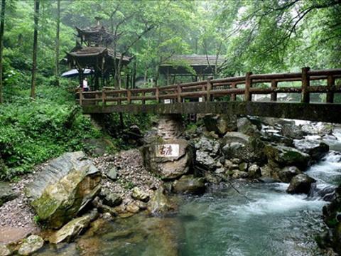 五龙沟旅游景点图片